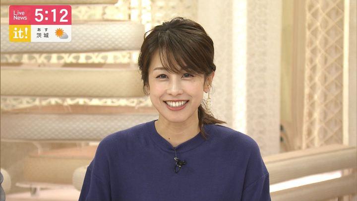 2019年06月25日加藤綾子の画像09枚目