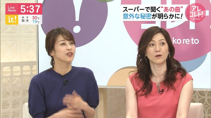 2019年06月25日加藤綾子の画像11枚目