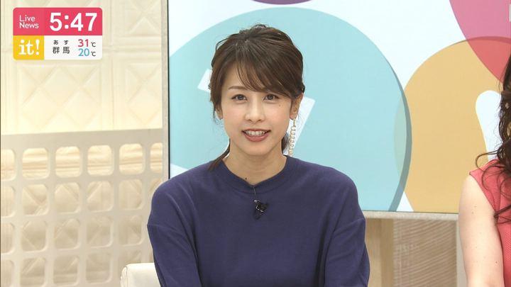 2019年06月25日加藤綾子の画像12枚目