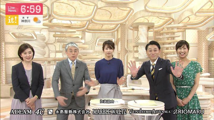 2019年06月25日加藤綾子の画像22枚目