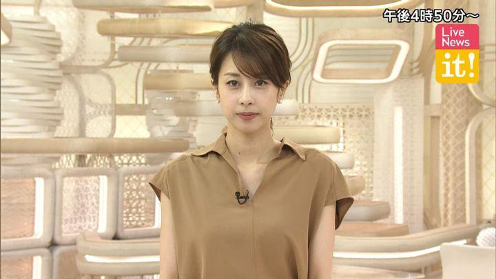 2019年06月26日加藤綾子の画像01枚目