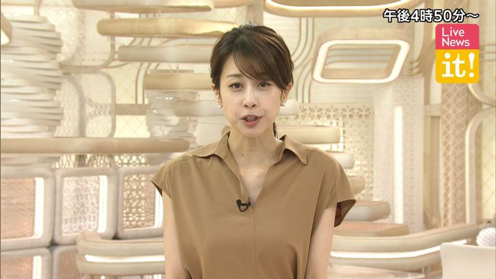 2019年06月26日加藤綾子の画像02枚目