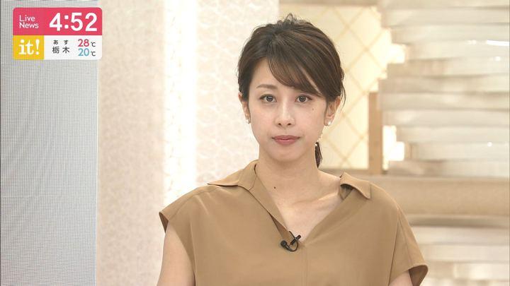 2019年06月26日加藤綾子の画像04枚目