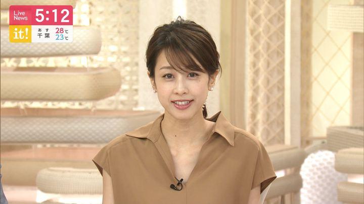 2019年06月26日加藤綾子の画像11枚目