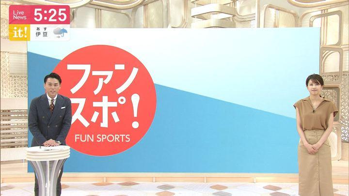 2019年06月26日加藤綾子の画像12枚目