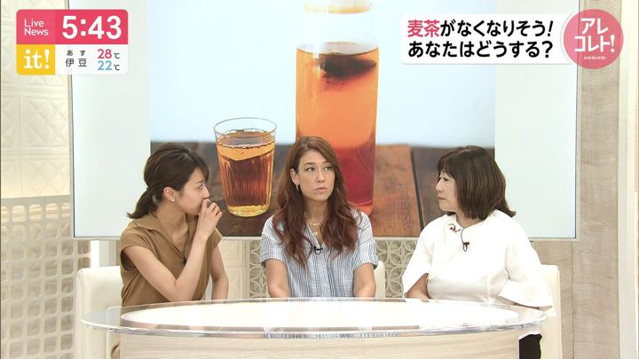 2019年06月26日加藤綾子の画像16枚目