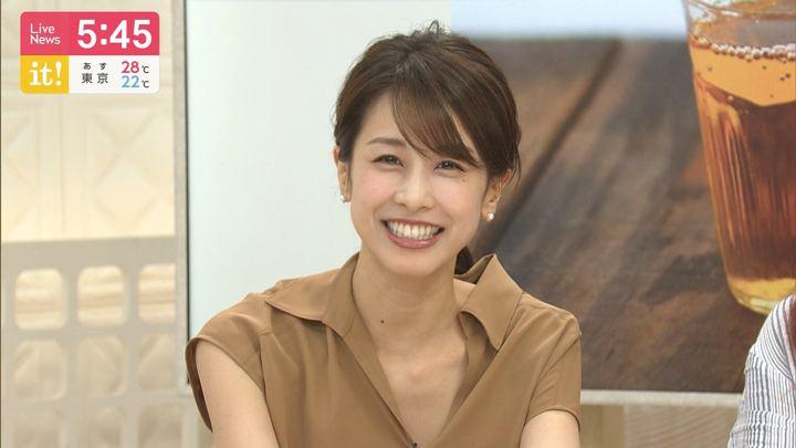 2019年06月26日加藤綾子の画像17枚目