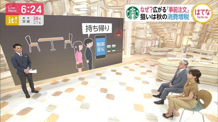 2019年06月26日加藤綾子の画像19枚目