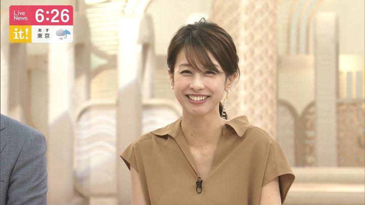 2019年06月26日加藤綾子の画像21枚目