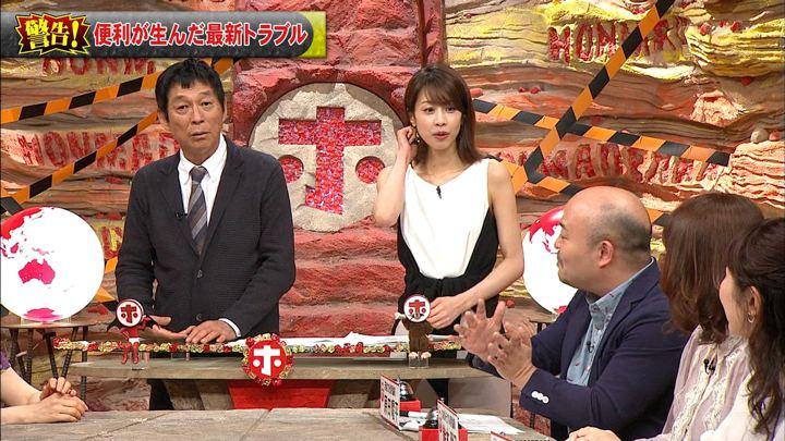 2019年06月26日加藤綾子の画像28枚目