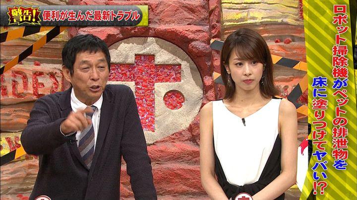 2019年06月26日加藤綾子の画像36枚目