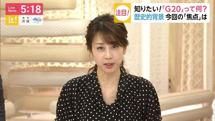 2019年06月27日加藤綾子の画像10枚目