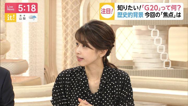 2019年06月27日加藤綾子の画像11枚目