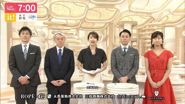 2019年06月27日加藤綾子の画像24枚目