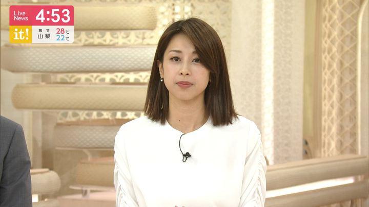 2019年06月28日加藤綾子の画像04枚目