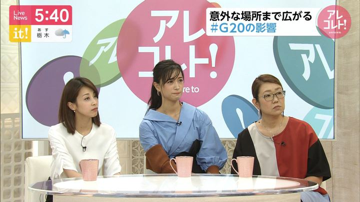 2019年06月28日加藤綾子の画像13枚目