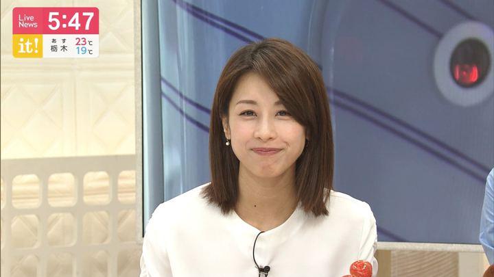 2019年06月28日加藤綾子の画像17枚目