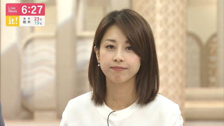 2019年06月28日加藤綾子の画像23枚目