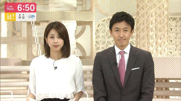 2019年06月28日加藤綾子の画像26枚目