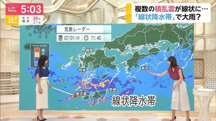 2019年07月01日加藤綾子の画像06枚目