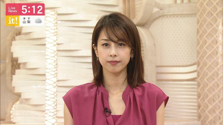 2019年07月01日加藤綾子の画像07枚目
