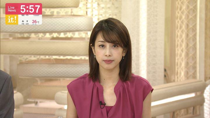 2019年07月01日加藤綾子の画像16枚目