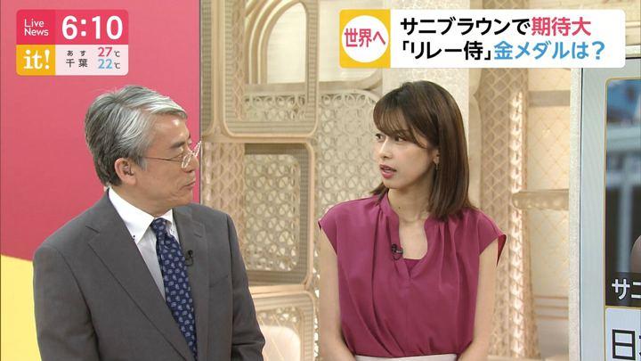 2019年07月01日加藤綾子の画像18枚目