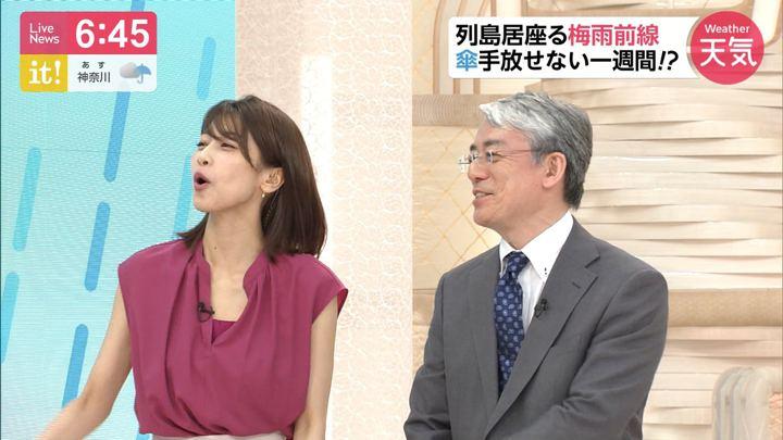 2019年07月01日加藤綾子の画像23枚目