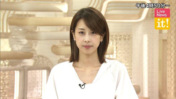 2019年07月02日加藤綾子の画像01枚目