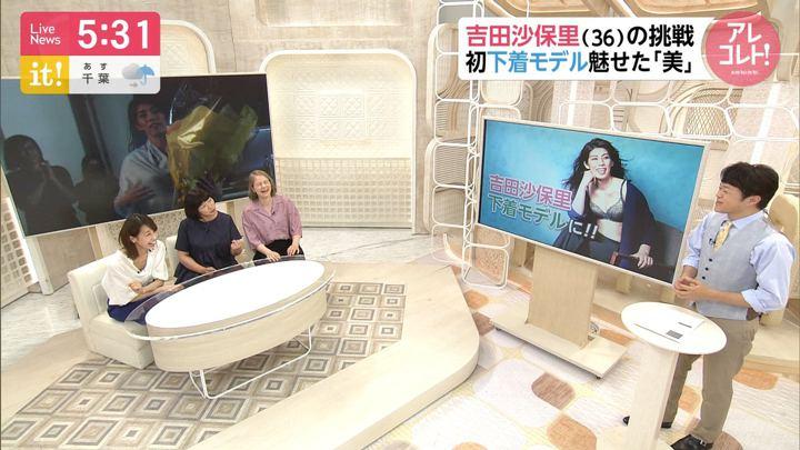2019年07月02日加藤綾子の画像08枚目