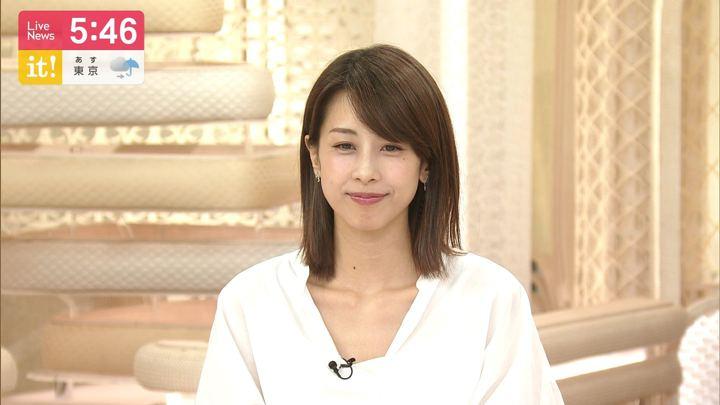 2019年07月02日加藤綾子の画像11枚目