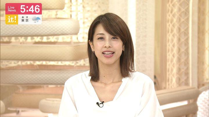 2019年07月02日加藤綾子の画像12枚目