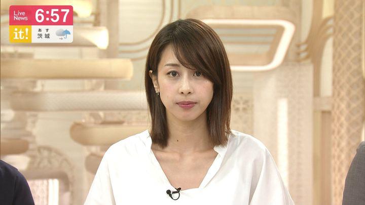 2019年07月02日加藤綾子の画像20枚目