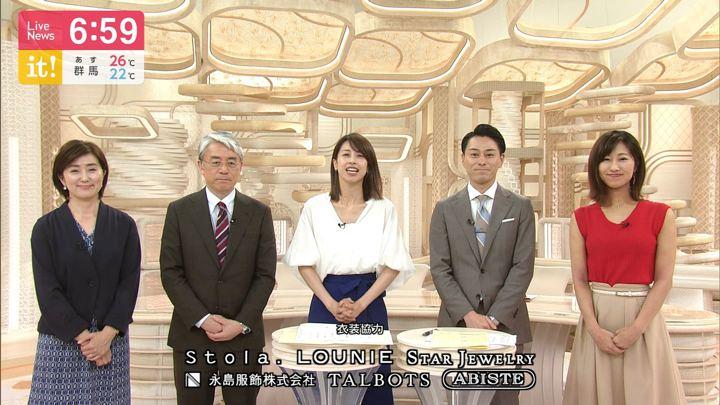 2019年07月02日加藤綾子の画像21枚目