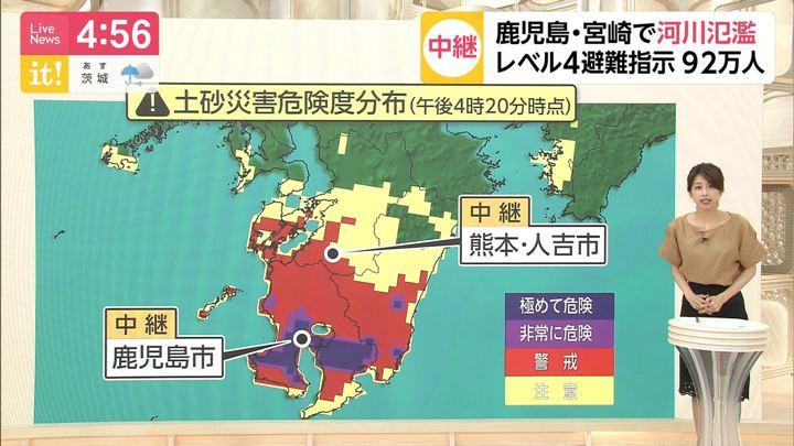 2019年07月03日加藤綾子の画像07枚目