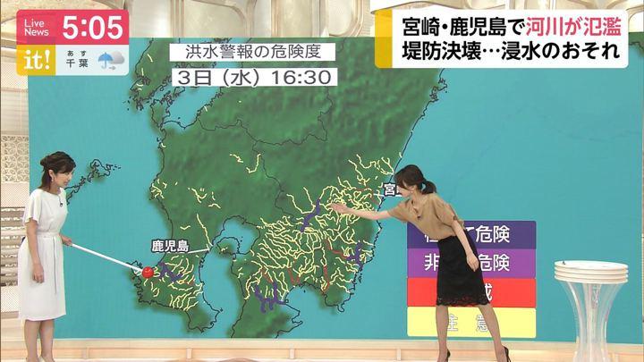 2019年07月03日加藤綾子の画像08枚目
