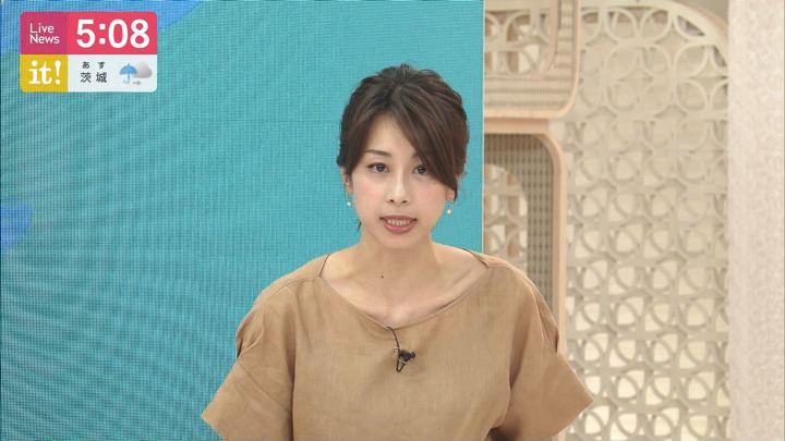 2019年07月03日加藤綾子の画像09枚目