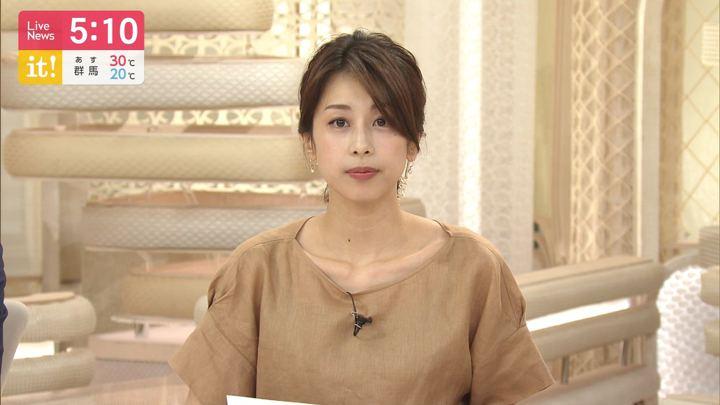 2019年07月03日加藤綾子の画像10枚目