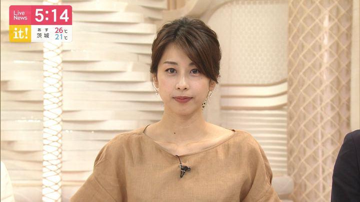 2019年07月03日加藤綾子の画像11枚目
