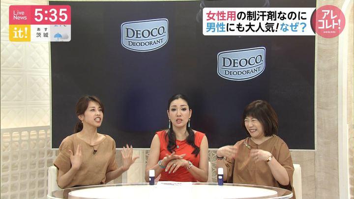 2019年07月03日加藤綾子の画像12枚目