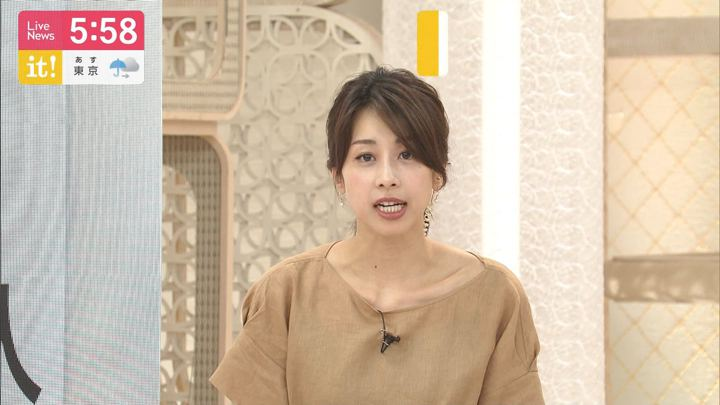 2019年07月03日加藤綾子の画像20枚目