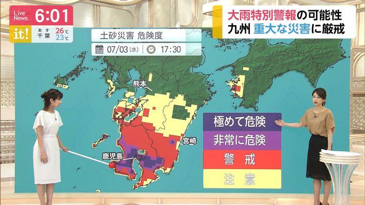 2019年07月03日加藤綾子の画像21枚目