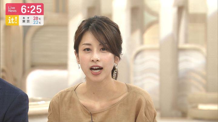 2019年07月03日加藤綾子の画像24枚目