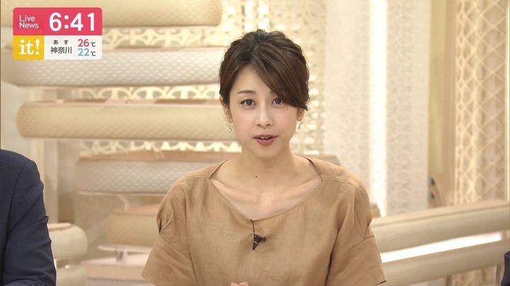 2019年07月03日加藤綾子の画像26枚目