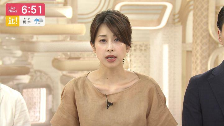 2019年07月03日加藤綾子の画像28枚目