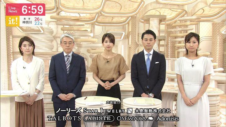 2019年07月03日加藤綾子の画像29枚目