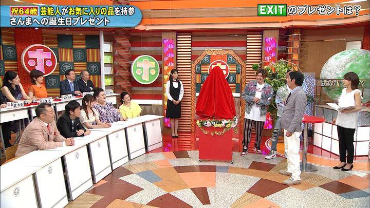 2019年07月03日加藤綾子の画像32枚目