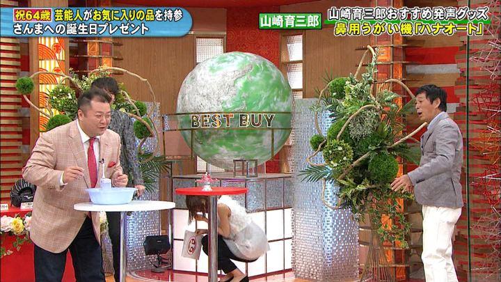 2019年07月03日加藤綾子の画像34枚目