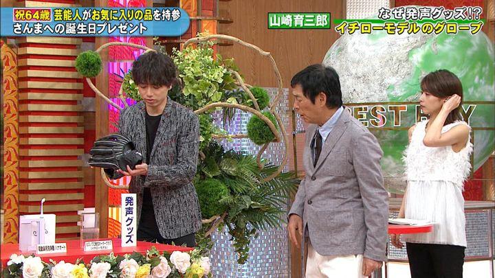 2019年07月03日加藤綾子の画像37枚目