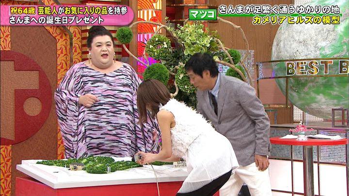2019年07月03日加藤綾子の画像38枚目